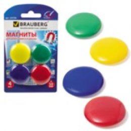 магниты 50 мм 4шт.цветные Брауберг.