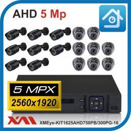 Комплект видеонаблюдения на 16 камер XMEye-KIT1625AHD750PB/300PG-16.