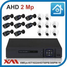 Комплект видеонаблюдения на 16 камер XMEye-KIT1622AHD750PB/300PW-16.