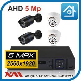 Комплект видеонаблюдения на 4 камеры XMEye-KIT415AHD750PB/310PW-4.