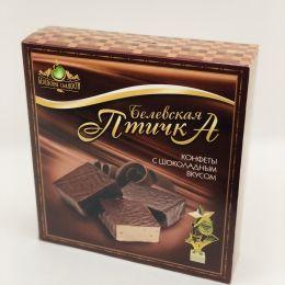Белевская птичка с шоколадным вкусом 300г
