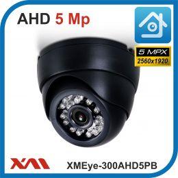 XMEye-300AHD5PB-2,8.(Пластик/Черная). 1920P. 5Mpx. Камера видеонаблюдения.