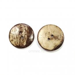 Пуговица 3 см, кокос