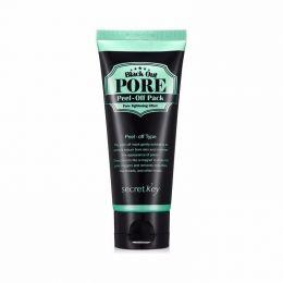 Secret Key Маска-пленка для очищения и сужения пор Black Out Pore Peel-Off Pack