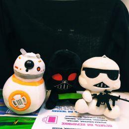 Мягкая игрушка Звёздные войны (Star Wars), 17 см.