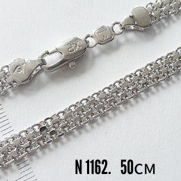 Ланцюжок TN1162