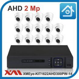 Комплект видеонаблюдения на 14 камер XMEye-KIT1622AHD300PW-14.