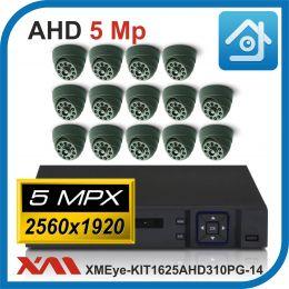 Комплект видеонаблюдения на 14 камер XMEye-KIT1625AHD310PG-14.