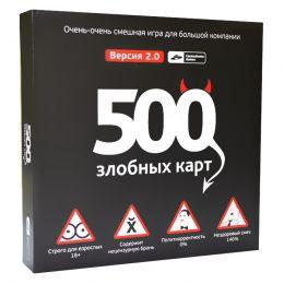 Cosmodrome Games: 500 злобных карт