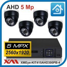 Комплект видеонаблюдения на 4 камеры XMEye-KIT415AHD300PB-4.