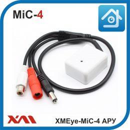 XMEye-MIC4. АРУ. Активный микрофон для систем видеонаблюдения.