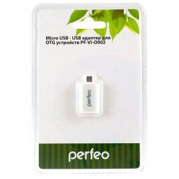Perfeo PF-VI-O002
