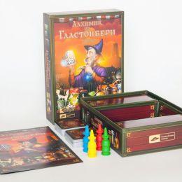 Cosmodrome Games: Алхимик из Гластонбери