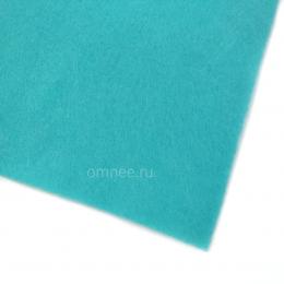 Фетр листовой мягкий 1,2 мм, 20х30 см, цв.: 072 голубая бирюза