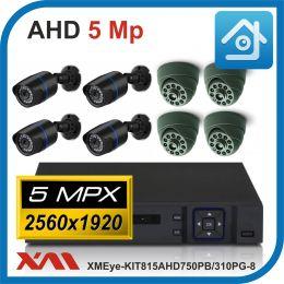 Комплект видеонаблюдения на 8 камер XMEye-KIT815AHD750PB/310PG-8.