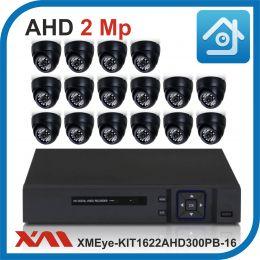 Комплект видеонаблюдения на 16 камер XMEye-KIT1622AHD300PB-16.