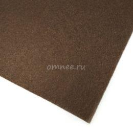 Фетр листовой мягкий 1,2 мм, 20х30 см, цв.: 690 коричневый