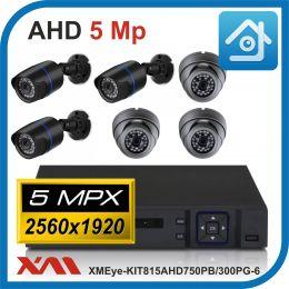 Комплект видеонаблюдения на 6 камер XMEye-KIT815AHD750PB/300PG-6.