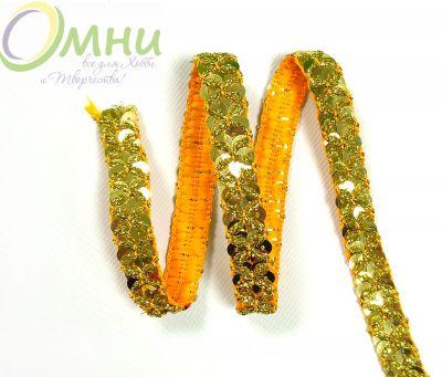 Тесьма двухрядная с пайетками и люрексом, 15мм, цв.: золото