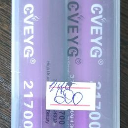 Аккумулятор CVEYG 21700 4000mAh 30А