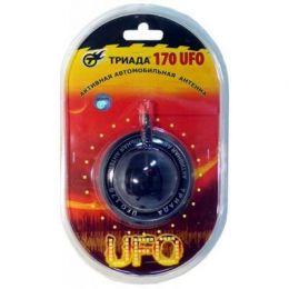 Триада UFO170