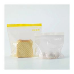 ИСТАД Пакет пластиковый, желтый/белый, 60 шт