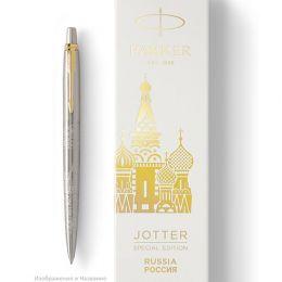 Шариковая ручка Parker Jotter Russia SE20 Mblue (2126175)