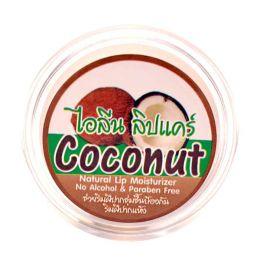 Бальзам для губ Кокос Coconut. 10 гр.