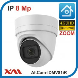 AltCam IDMV81IR. ZOOM. POE/12V.(Металл/Белая). 2160P. 8Mpx. Камера видеонаблюдения.