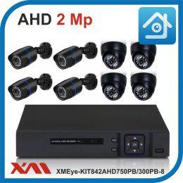 Комплект видеонаблюдения на 8 камер XMEye-KIT842AHD750PB/300PB-8.