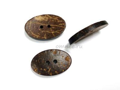 Пуговица 3х2 см, кокос
