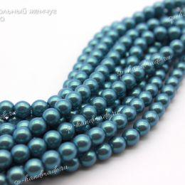 Хрустальный жемчуг Preciosa 4 мм Pearlescent Blue 20 шт