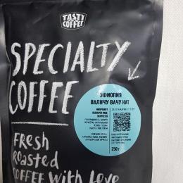"""Tasty Coffee, микролот эспрессо """"Эфиопия Валичу Вачу Нат"""", в зернах, 250 гр"""