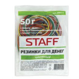 Резинки для денег STAFF 50г, цветные, натуральный каучук, 440117