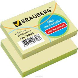 Блок самоклеящийся (стикер) BRAUBERG, 38х51 мм, 2х100 л., желтый, 128826
