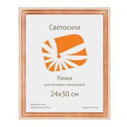 Рамка тонированная деревянная 24х30 см Светосила 5-05348