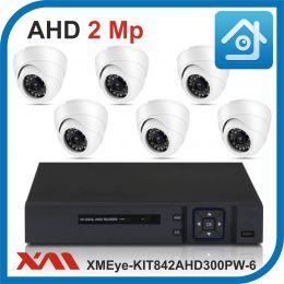 Комплект видеонаблюдения на 6 камер XMEye-KIT842AHD300PW-6.