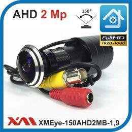 XMEye-150AHD2MB-1,9.(Металл/Черный). 1080P. 2Mpx. Камера видеонаблюдения.