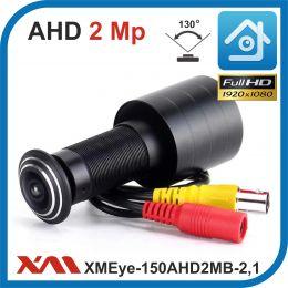 XMEye-150AHD2MB-2,1.(Металл/Черный). 1080P. 2Mpx. Камера видеонаблюдения.