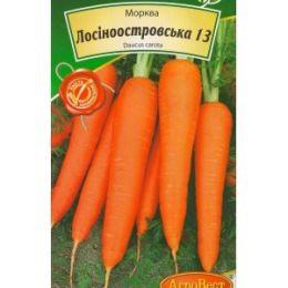 Морква Лосіноостровська (5г) (Номер партії: 9168)