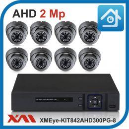 Комплект видеонаблюдения на 8 камер XMEye-KIT842AHD300PG-8.