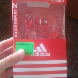 Гарнитура MX880 красный