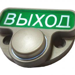 XMEye-EXIT-H7. Подсветка. Кнопка выхода металлическая, накладная НЗ/НР.