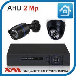 Комплект видеонаблюдения на 2 камеры XMEye-KIT412AHD750PB/300PB-2.
