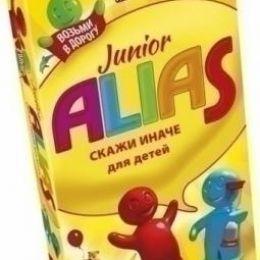 Алиас (Скажи иначе) для малышей. компактная версия
