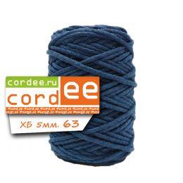 Шнур Cordee, ХБ5 мм, цв.:63 джинс