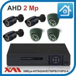 Комплект видеонаблюдения на 6 камеры XMEye-KIT842AHD750PB/310PG-6.