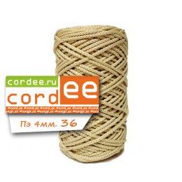 Шнур Cordee, ПЭ4 мм,100м, цв.:36 ваниль