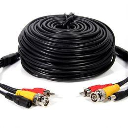 XMEye-15МА. Готовый кабель с аудио.