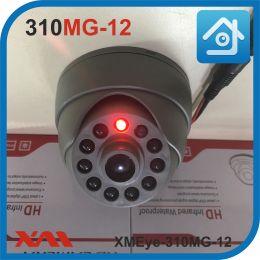 XMEye-310MG-12 (Серый). Муляж купольной камеры видеонаблюдения с диодом 12 вольт.